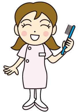歯科衛生士さん