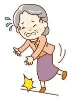 おばあちゃんがつまづいた!