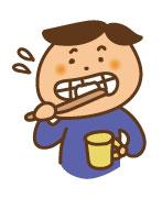 歯みがきで口の中を清潔に