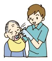 歯科衛生士による口腔ケア