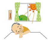 室内の暑さで熱中症になってしまう高齢者