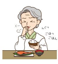 食事中に食べ物が気管に入ってしまう老婦人