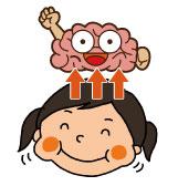 良く噛んで食べると脳も活性化