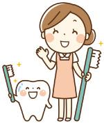 歯医者さんで歯ブラシ選びの相談を
