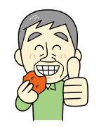 よく噛める健康な歯