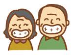 お口の健康な老夫婦