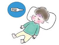 乳幼児の高熱は危険