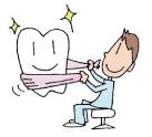かかりつけの歯医者さん