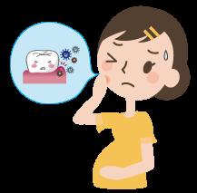 妊娠性歯周炎になった妊婦さん